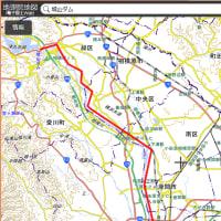 城山ダムの水位上昇。午後5時から緊急放流へ 。神奈川県。流域の相模原市、平塚市、茅ヶ崎市、厚木市、海老名市、座間市、寒川町、愛川町。相模川などの水位が急激に上昇して大規模な水害が発生おそれ