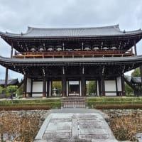 〔京都御朱印巡り〕東福寺 通天橋はほぼ貸切状態