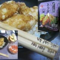 『鶏天麩羅丼』
