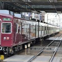 阪急 南方(2015.2.1) 2315F 準急 梅田行き