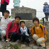 大山登山2013