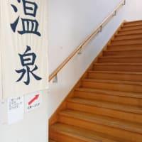 道の駅「奥久慈だいご」(茨城県)