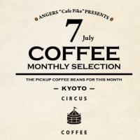 7月のアンジェさんのカフェフィーカでご紹いただいています!