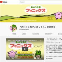 YouTubeチャンネルのホームを「プレイリスト」がみやすようにリニューアルしました!