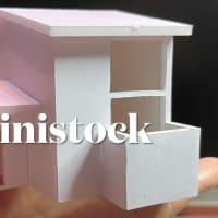 【ministock-12(lab)】Z-新潟産小さい家-