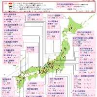 日本で発生が懸念される地震
