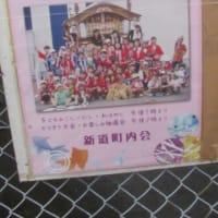 阿夫利神社(あふりじんじゃ)夏まつり7月28日