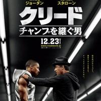2016 Movies Best 10