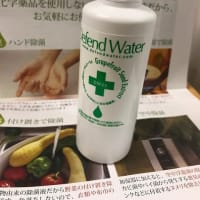 武蔵小山教室の衛生対策・続き