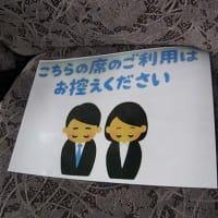 直島・琴平移動運用報告③