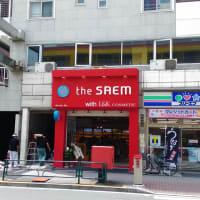 ★新大久保のおすすめ!韓国コスメ|the SAEM