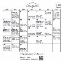 7月のレッスンスケジュール