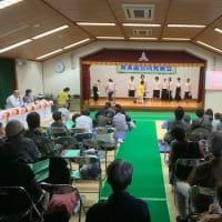 寿楽園合同発表会