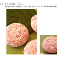 ソープカービング・桜のデザイン
