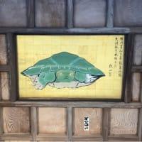 江島神社と龍口明神社
