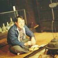 【昔の写真から 11】 「祖谷のかずら橋」にて(1985年3月卒業旅行5 )
