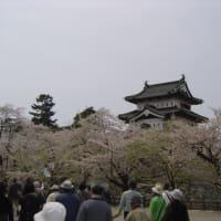 弘前市(2003年)
