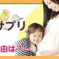 【口コミ】ベルタ葉酸サプリの効果!妊娠・妊活中におすすめな理由