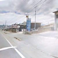 【賃貸テナント】 いわき市好間町(通り沿い)  家賃 270,000円
