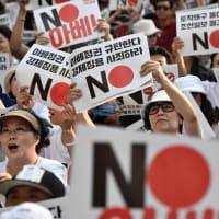 韓国から撤退する外国企業が急増!昨年3倍増!日本企業が最多・NO JAPAN大成功!不安の声?