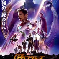 2018年4月に観たい映画 覚書