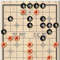 1950年代の対局から(1)~シャンチー(象棋)実戦譜~