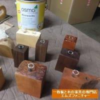 890、【木の小物、不揃いな木のから作る一輪挿し】オイルが、乾いたら店頭に並べます。一枚板と木の家具の専門店エムズファニチャーです。