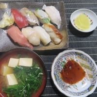 すし、寿司、鮨、寿し、・・・