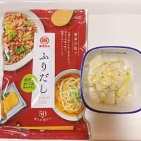 丸三食品株式会社さまの【まるさん ふりだし 20包入り】