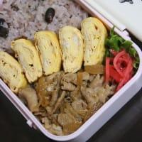 11月23日  雑穀ごはんと豚の生姜焼き弁当