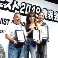 出川哲朗がベストジーニスト受賞   / お笑いナタリー - 毎日読めるお笑いニュースサイト