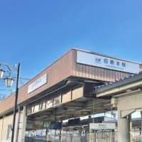 奈良県中部 田原本町のローカルな話です