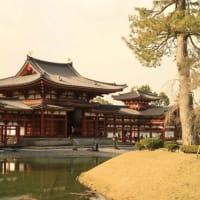京都-平等院