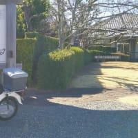 黒田家代官屋敷梅の花鑑賞会へスーパーカブ110プロに乗って行ってきました