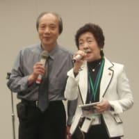 森陽一郎先生と吉澤信子さん