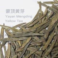 黄茶に挑戦