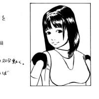美少女ロボットだって!?