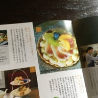 長岡京おさんぽBook