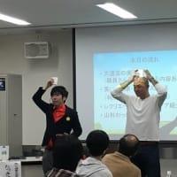 """合同研修④ 大道芸人""""たっきゅうさん"""""""