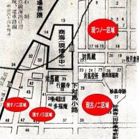 博多風土記(対馬小路2)