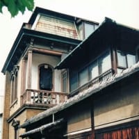 東寺近くの洋館