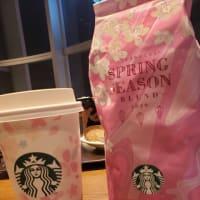 大好きなスタバの春ブレンドのコーヒー買ちゃいました・^:^
