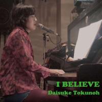 【注目】明日(7/18)琴似ラジレコで弾き語りワンマン! 急遽新曲「I BELIEVE」発売します!遊びに来て!