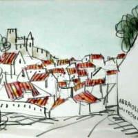 1974. アライオロス城