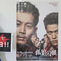 広島でロケ撮影された話題の映画 公開カウントダウン