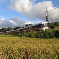 2020.9.26 中央線(東濃エリアにて)