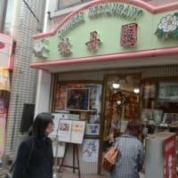 今年も手で居ました牡丹園の「うなぎチャーハン700円」。ランチも見逃せない。でも看板の色が変わったのかな?