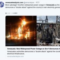 (ベネズエラ連帯)更なる攻撃で再度停電広がる