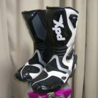 XPDのブーツ