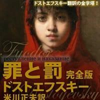 【日本歳時記2019.5.18】~TBS報道特集  櫻井 智志